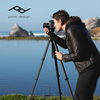 🆕Travel Tripod by Peak Design: It's here.