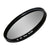 67mm CPL Filter Lens Accessory for Nikon, Canon, Pentax, DSLR Camera Lens Filters