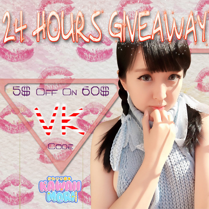 Virgin Killer Sweeater 24 Hours Giveaway 😘