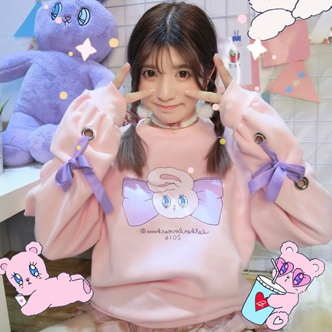 Pink Cat Bow Sweatshirt KW1710156
