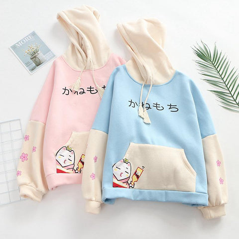 Blue/Pink Kawaii Blossom Fleece Hoodie Jumper K13077
