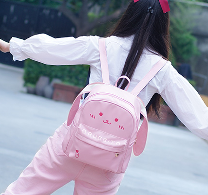 Cute Cartoon Cat/Bunny Backpack KW179973