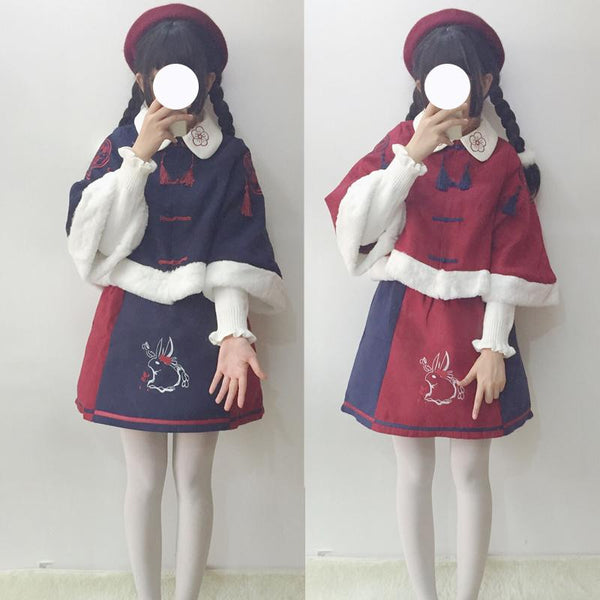Cute Kawaii Lolita Embroidery Cloak + Skirt Two-piece K14190
