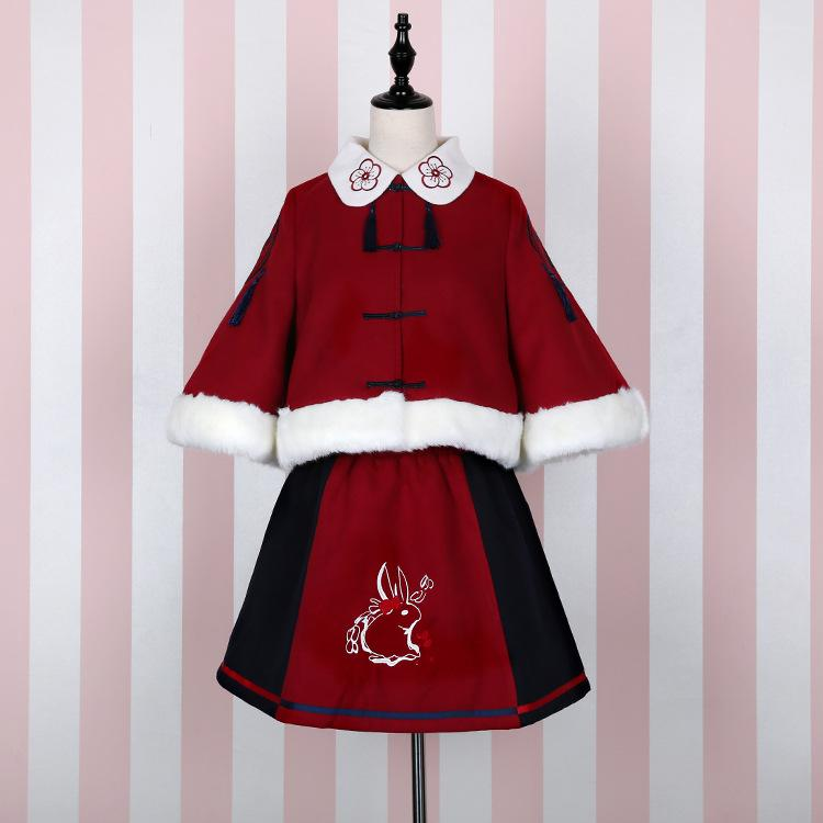Cute Kawaii Lolita Embroidery Cloak + Skirt Two-piece