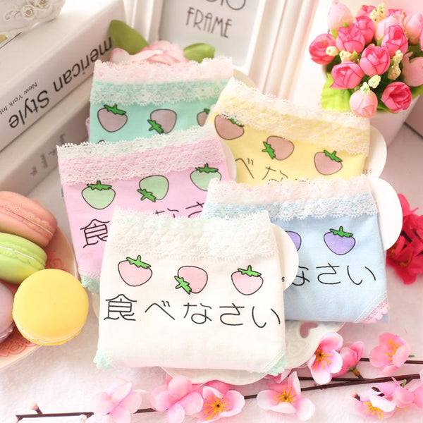 Cute Kawaii Strawberry Lace Briefs KW1710445