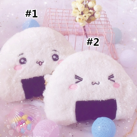 Fluffy Emoji Rica Ball Cross Body Purse KW1711477