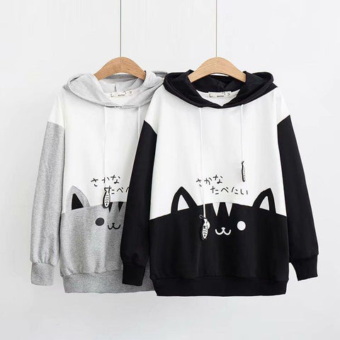 Grey/Black Kawaii Cat Fish Hoodie Jumper K13432