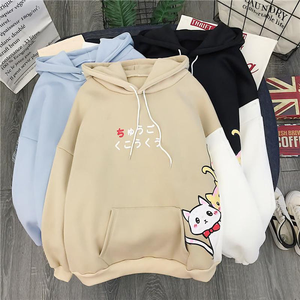 Khaki/Black/Blue Kawaii Cat Hoodie Jumper K13437