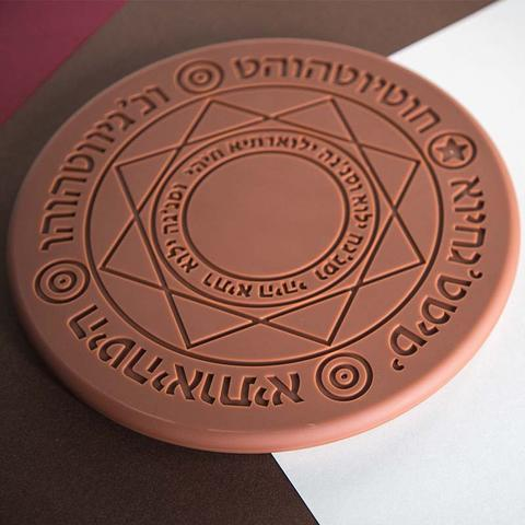 Brown Cardcaptor Sakura Hebrew Light Wireless Charger K13121