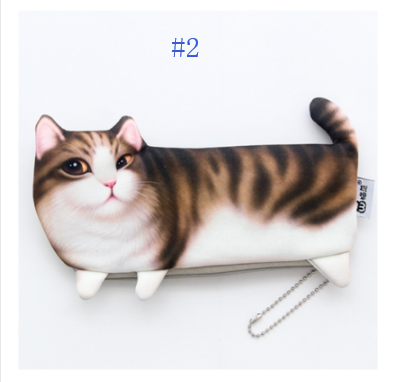Kawaii Neko Kitty Pencil Case 4 Choice KW1812402