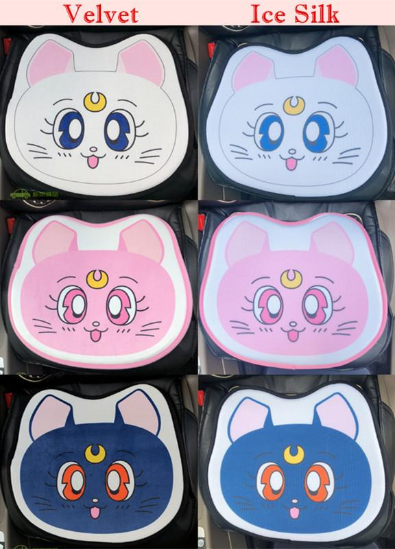 Sailor Moon Car Seat Pad K13677