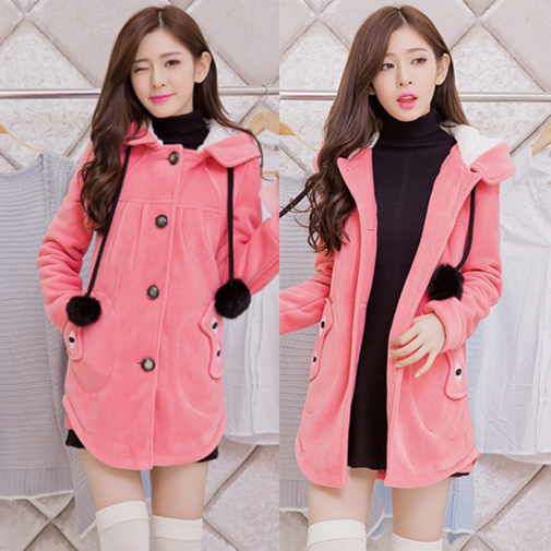 Sweet Students Hoodie Coat