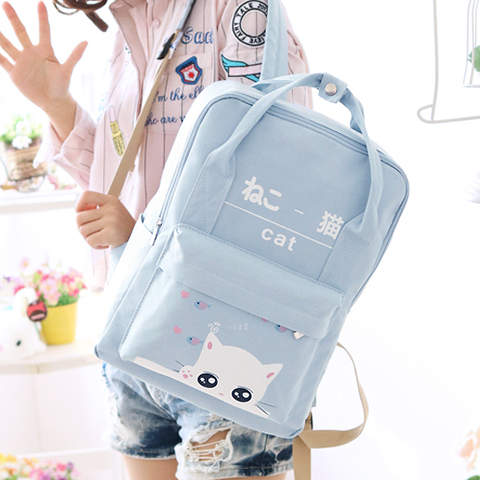 Kawaii Cat Printing Backpack KW178888