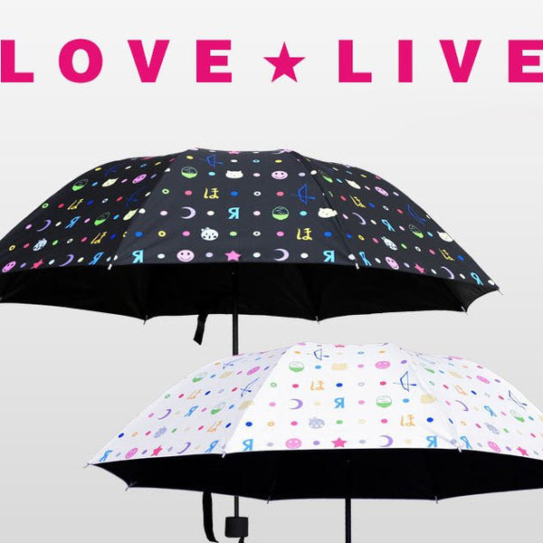 Anime Love Live Folding Umbrella