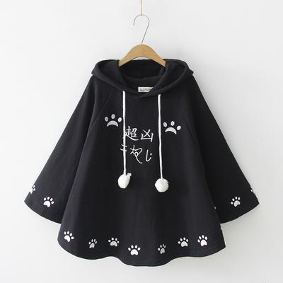 White/Grey/Black Kawaii Neko Paws Hoodie Poncho Cape K12965