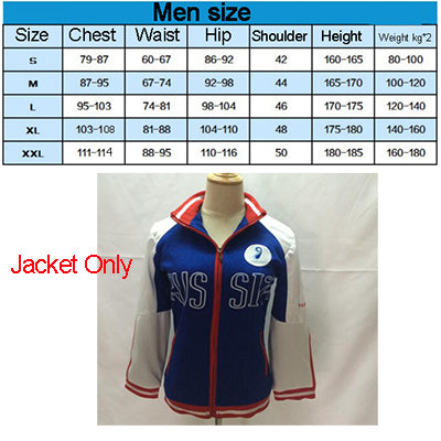 Yuri on Ice Cosplay Jacket KW1711235