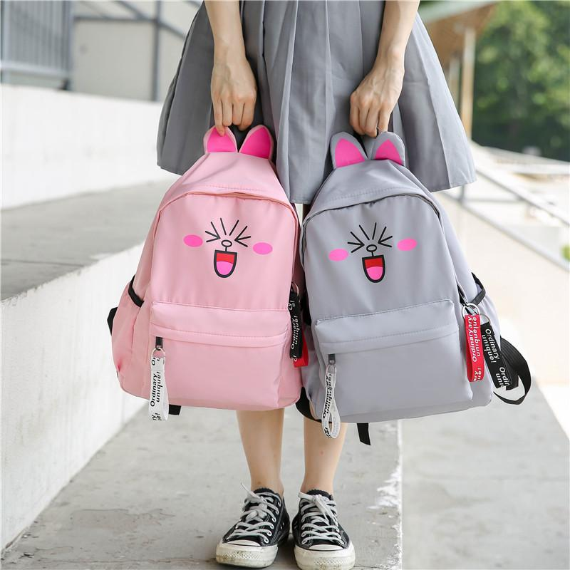 4 Colors Kawaii Cartoon Face Backpack K12695