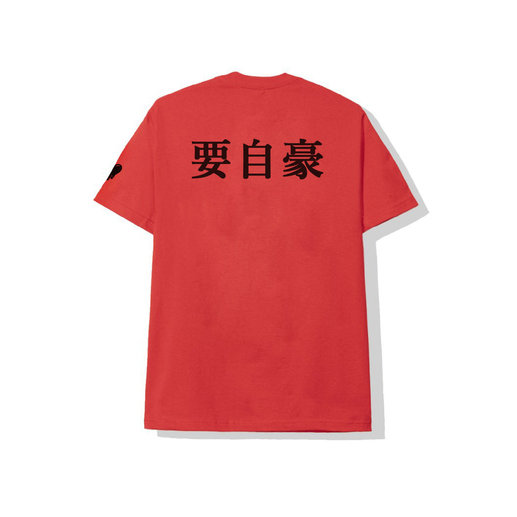 Stand Up Red Tee