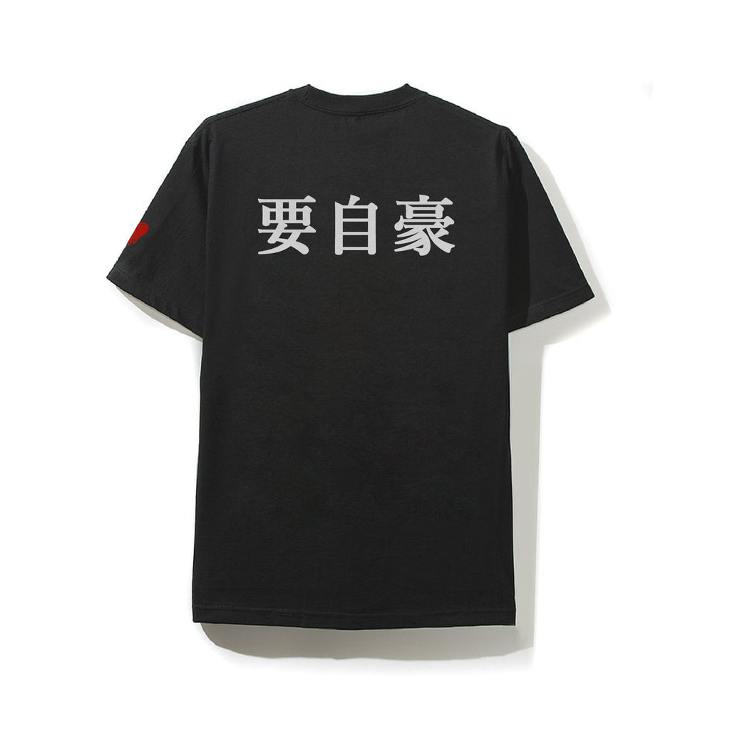 Stand Up Black Tee