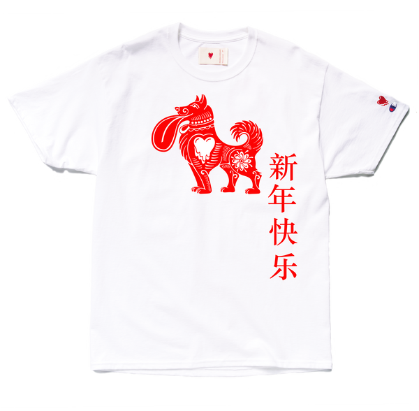 YEAR OF THE DOG TEE - WHITE