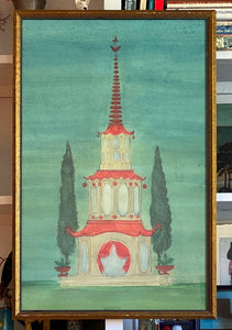 'Chinese 3 Tier Pagoda Garden Folly'