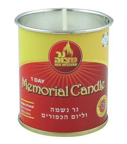 1 DAY Yahrzeit Candle in Tin