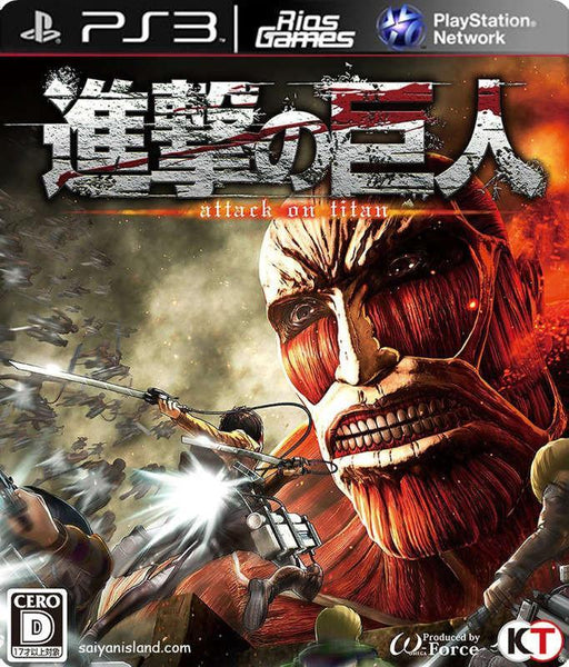 RiosGames PS3 Attack on Titan