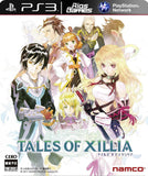 RiosGames PS3 Tales of Xillia