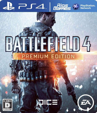 RiosGames PS4 Battlefield 4 Premium Edition
