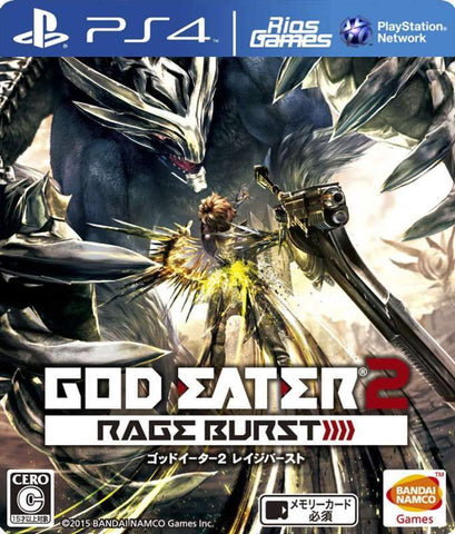 RiosGames PS4 GOD EATER 2: Rage Burst