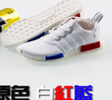 Adidas NMD 3D Sneaker Keychain
