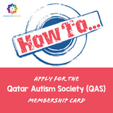 How To: Apply for the Qatar Autism Society membership card