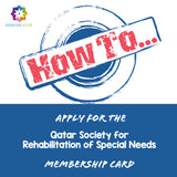 How to: Apply for the Qatar Society for Rehabilitation of Special Needs card