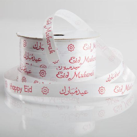 Eid: Eid Mubarak Curling Ribbon