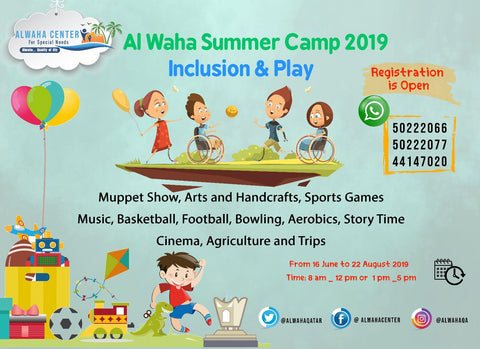 Summer Camp: Al Waha  Center