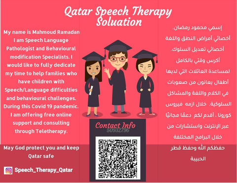 Online: Speech Therapy Qatar