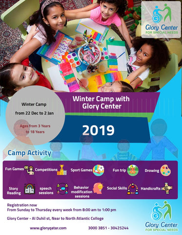 Winter Camp: Glory Center for Special Needs