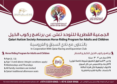 Qatar Autism Society Horse Riding Program for Adults and Children
