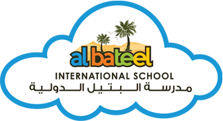 Al Bateel International School