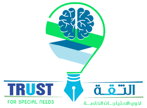 Trust Educational Centre for Special Needs