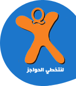 Qatar Autism Center and Special Needs