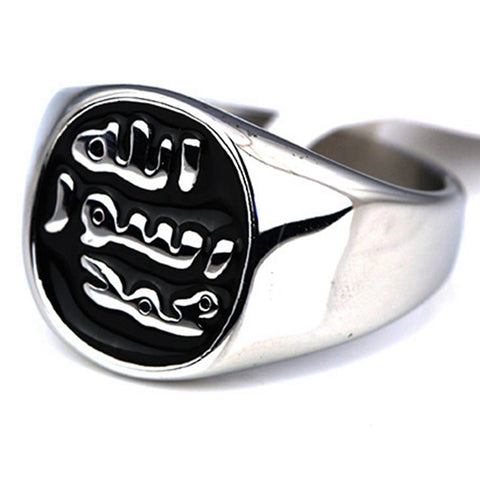 Size 7-15 Muslim Ring Islamic Shahada Turkey Quran Aqeeq Allah Middle Eastern Wedding Engagement Party - onlinejewelleryshopaus
