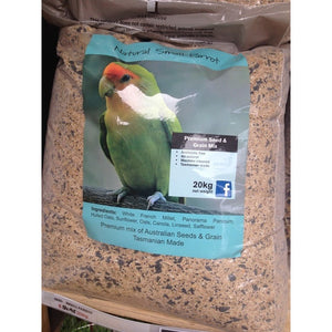 Seed - Small Parrot Mix by Seedhouse