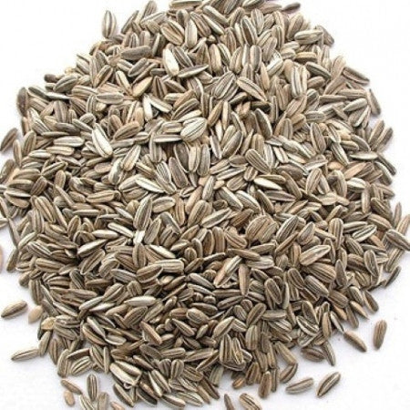 Grey Sunflower Seed - 2kg