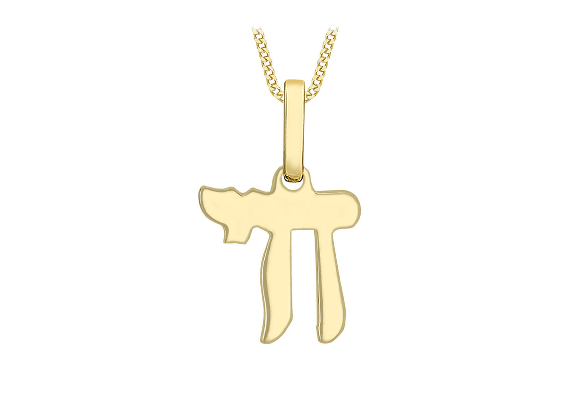 9ct Yellow Gold Chai Pendant Charm