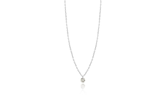 Lustre 18ct White Gold Drilled Brilliant 0.18ct Diamond Pendant