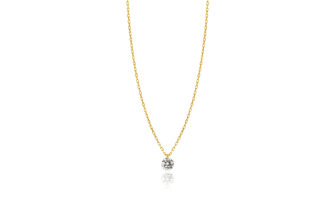 Lustre 18ct Yellow Gold Drilled Brilliant 0.30ct Diamond Pendant
