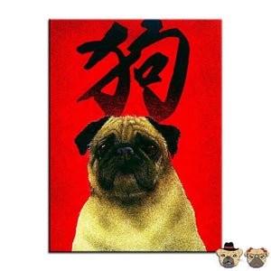 Chinese Pug Canvas 12X16