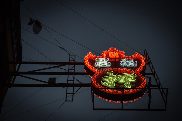 China light Andy Scaysbrook