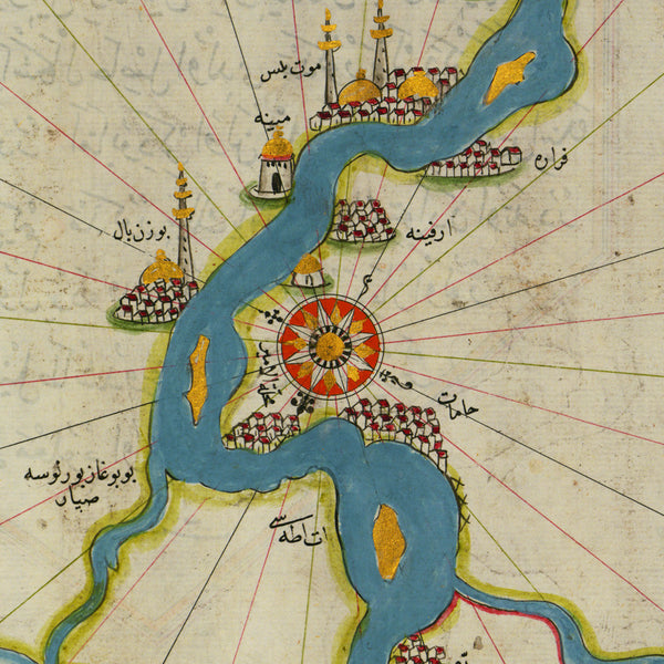 Cairo, Alexandria, Nile, Egypt, 1525, Piri Reis, Antique Map